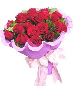12 adet kırmızı gülden görsel buket  Giresun güvenli kaliteli hızlı çiçek
