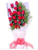 19 adet kırmızı gül buketi  Giresun çiçek satışı